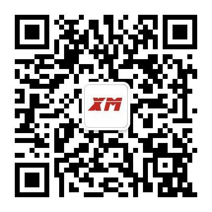 Hangzhou Xiongmai Technology Co ,LTD