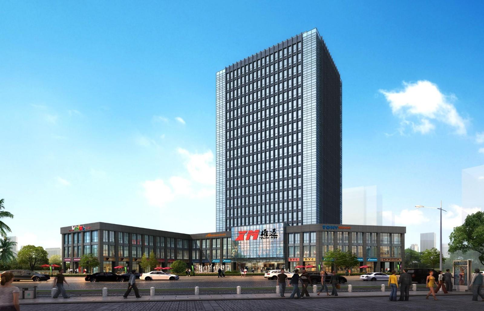 富阳总部大楼(2).jpg
