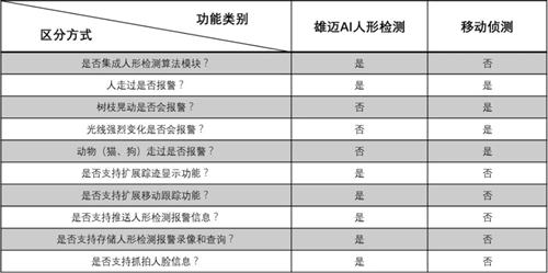 15.webp_副本.jpg